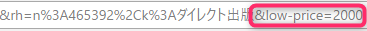 プレ値検索の円以上